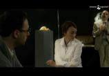 Фильм Другая кровь / L'autre sang (2012) - cцена 1