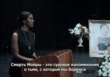Фильм Ноктюрн / Nocturne (2020) - cцена 8