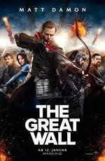 Великая Стена: Дополнительные материалы / The Great Wall: Bonuces (2016)