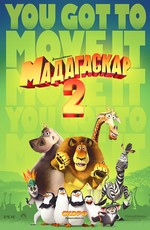 Мадагаскар 2 / Madagascar: Escape 2 Africa (2008)