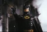 Фильм Бэтмен / Batman (1989) - cцена 1