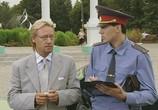 Сериал Джентльмен сыска Иван Подушкин (2006) - cцена 1
