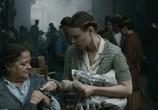 Сцена из фильма В укрытии / W ukryciu (2013) В укрытии сцена 12