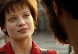 Фильм Ларго Винч: Дилогия / Largo Winch: Dylogy (2008) - cцена 2