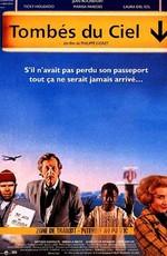 Упавшие с неба / Tombés du ciel (1993)