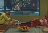 Сериал Тупик / Dead Set (2008) - cцена 1