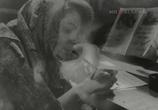 Сцена из фильма Возвращение (1960)