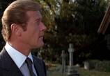 Фильм Джеймс Бонд 007: Только для твоих глаз / James Bond 007: For Your Eyes Only (1981) - cцена 1