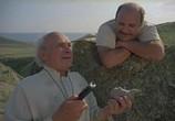 Фильм История одной бильярдной команды (1988) - cцена 3