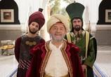 Фильм Новые приключения Аладдина / Les nouvelles aventures d'Aladin (2016) - cцена 1
