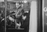 Фильм Безумец / Le fou (1970) - cцена 1