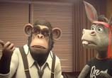 Сцена из фильма Царь зверей / The Donkey King (2019)