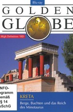 Золотой Глобус: Крит