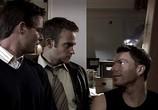 Фильм Третий лишний / Third Man Out (2005) - cцена 2