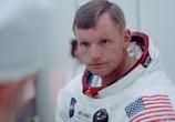Фильм Аполлон-11 / Apollo 11 (2019) - cцена 6