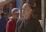 Сцена из фильма Самсара / Samsara (2001) Самсара сцена 13