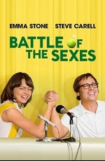 Битва Полов: Дополнительные материалы / Battle of the Sexes: Bonuces (2017)