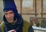 Фильм Христофор Колумб: История открытий / Christopher Columbus: The Discovery (1992) - cцена 1