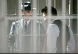 Сцена из фильма Джонни Д. / Public Enemies (2009) Джонни Д. сцена 24