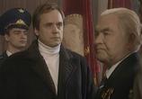Сериал Красная площадь (2004) - cцена 6