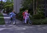 Сцена из фильма Прячься, бабушка, мы едем! / To Grandmother's House We Go (1992) Прячься, бабушка, мы едем! сцена 3