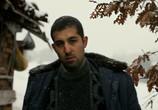 Сцена из фильма Дикая груша / Ahlat Agaci (2018) Дикая груша сцена 18