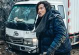 Фильм Ассасин: Битва миров / Ci sha xiao shuo jia (2021) - cцена 1