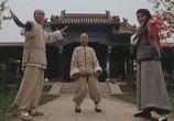 Фильм Клинок ярости / Yat do king sing (1993) - cцена 2