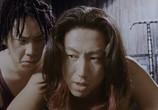 Сцена из фильма Вулканический удар / Wasango (2002) Вулканический удар сцена 7