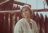 Сцена из фильма Могила льва (1971) Могила льва сцена 1