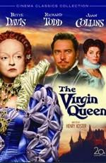 Королева-девственница / The Virgin Queen (1955)