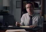 Сцена из фильма Ассистентка / The Assistant (2020)