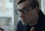 Фильм Неадекватные люди 2 (2020) - cцена 6