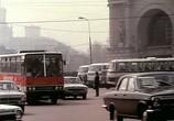 Фильм Послесловие (1983) - cцена 1