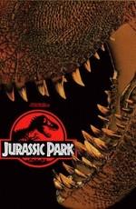 Парк Юрского периода / Jurassic Park (1993)