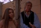 Сцена из фильма Город Сиу / Sioux City (1994) Город Сиу сцена 5