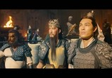 Фильм Воины династии / Zhen san guo wu shuang (2019) - cцена 2