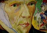Сцена из фильма Ван Гог: портрет, написанный словами / Van Gogh: Painted with Words (2010)