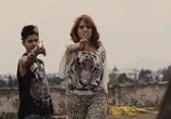 Фильм Сахарный поцелуй / Besos de Azúcar (2013) - cцена 5