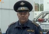 Сериал Гаишники (2008) - cцена 1