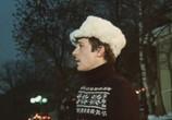 Фильм Покровские ворота (1982) - cцена 2