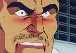 Сцена из фильма Городской охотник / City Hunter (1987) Городской охотник сцена 1