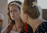 Сцена из фильма Я не такой! Я не такая! (2019)