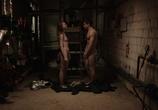 Фильм Племя (2015) - cцена 4
