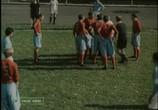 Фильм Гол в Спасские ворота (1990) - cцена 1