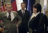 Сериал Пьяная история / Drunk History (2013) - cцена 6