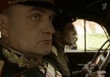 Сериал Жуков (2012) - cцена 2