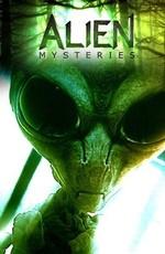 Загадки пришельцев