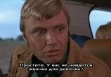 Фильм Полуночный ковбой / Midnight Cowboy (1969) - cцена 1