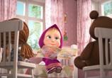 Сцена из фильма Маша и медведь: Машины песенки (2019) Маша и медведь: Машины песенки сцена 2